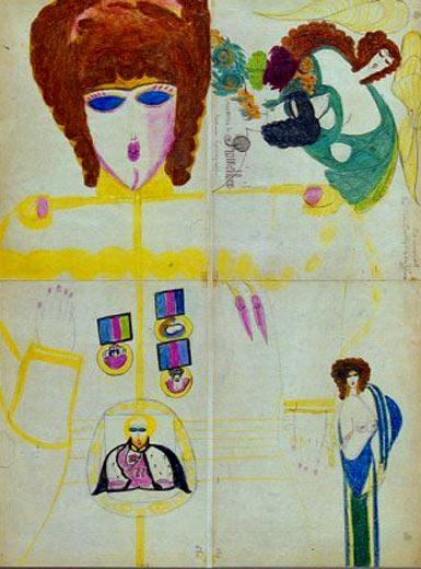 http://entrezlibres.free.fr/aloise/6-aristoloches.jpg,art-maniac - le blog de bmc, art-maniac le blog de bmc, art-maniac,bmc, art, art bmc, bmc,art-maniac bmc,bmc art-maniac,peinture bmc, peintures bmc, le peintre bmc, art-manic peintures bmc,le blog de bmc,